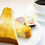 トーストセット(コーヒー付)